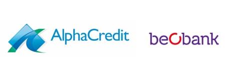 Nos organismes de crédits
